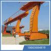 5-32t L Model Single Girder Gantry Crane