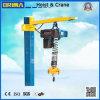 Brima European 0.5ton High Grade Electric Chain Hoist