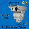 Multi-Function Intelligent Scanner Alarm Thermal Camera