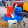 Home Use Mini Biomass Pellet Mill for Sale