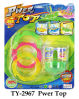 Hot Funny Power Top Toy