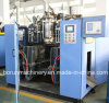 PP PE HDPE Bottle Plastic Products Making Machine with Two Cavities