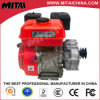 Recoil and Electric Start Mini Gasoline Engine From China