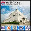 Customized Design Steel Structure Workshop (CH-99)