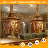 Fresh Beer Brewing Equipment Beer Making Machine