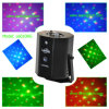 Mini LED Laser Light/Club Light