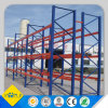 Heavu Duty Storage Racking with Adjustable Beam