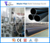 Plastic HDPE Pipe Production Line / Making Machine / Extrusion Machine