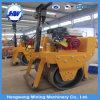 Hand Mini Vibratory Road Roller / Single Drum Mini Road Roller