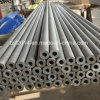 Stainless Steel Hollow Bar- ASTM A511-TP304/316L/321/310