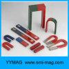 U Shape/ Bar Education AlNiCo Teaching Magnet