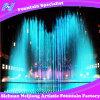 Digital Control Swing Spray Fountain (DF-36)