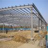 Steel Structure Sandwich Panel Prefabricated Building/Steel Warehouse (ZY235)
