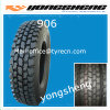 Hot Sell Airless Trailer Tyre 11r22.512r22.5 13r22.5
