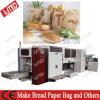 Bread Paper Bag Making Machine (RZTC Series)
