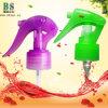 24/410 Mini Trigger Sprayer for Cleaner