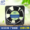 190cfm Big Air Flow 15051 AC Axial Cooling Fans