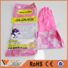 Long Latex Dishwashing Gloves Household Washing Gloves