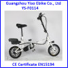 14inch Mini Folding Electric Bike