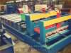 Kexinda 1035 Metal Tile Roof Sheet Machine