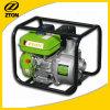 2inch Petrol Water Pump (Discount)