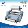 380mm Wd-380 High Speed Hot Roll Laminator
