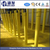 DTH Hammer (Middle/Low pressure) in Cheap Price and High Quality for Sale