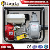 8HP 2 Inch High Pressure Honda Petrol Water Pump