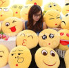 Funny Cartoon Doll Cushion Personality QQ Expression Lovely Cushion