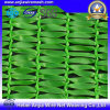 Agriculture Sunshade Net Plastic Mesh Window Screen