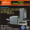 A4 A3 Booklet Thin Book Paper Sheets Stitching Binding and Collating Machine