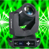 7r Spot Beam Moving Head DJ Stage Light