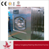 Hotel Laundry Washing Machine/ Laundry Washing Machine/Commercial Washer Price /Industrial Washer Extractor Machine