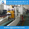 Complete Plastic PVC Pipe Extrusion Line PVC Mixer
