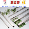 ASTM 201, 304, 304L, 316, 316L Square & Rectangular Pipe