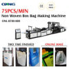 Ultrasonic Non Woven Bag Making Machine with Handle Attach (AW-XB700-800)