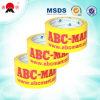 Printed Tape Logo Printed Adhesive Tape