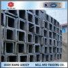 Tangshan Steel Company U Channel Price