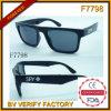 Fashion Polarized Sunglasses for Men (F7798)