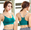 2018 Ladies Fashion Sports Bra