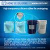 Translucent Liquid Prototyping Silicone Rubber with High Tear Strength