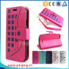 New S-Line Style PU Wallet Leather Phone Cover Case for Lanix L820