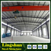 Prefabricated Steel Structure Shed (LS-SS-076)