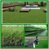 40mm Artificial Grass Mat for Landscaping (MJK-B40N17EM)