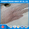 China 2016 Sun Shade Net Factory