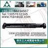 Shock Absorber 9703260000 9703260200 9703260700 A9703260200 for Benz Truck, Shock Absorber