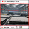 High Quality Carbon Steel Hollow Section
