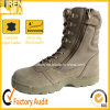 Tactical Outdoor Tan Desert Boots