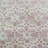 Wholesale of Expert Cotton/Nylon Shirt Fabric (6046)