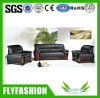 Durable Leather Office Modern Sofa (OF-01)
